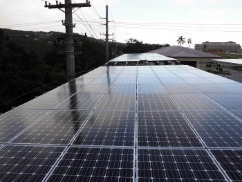Image of Guam carport with solar panelsblog top