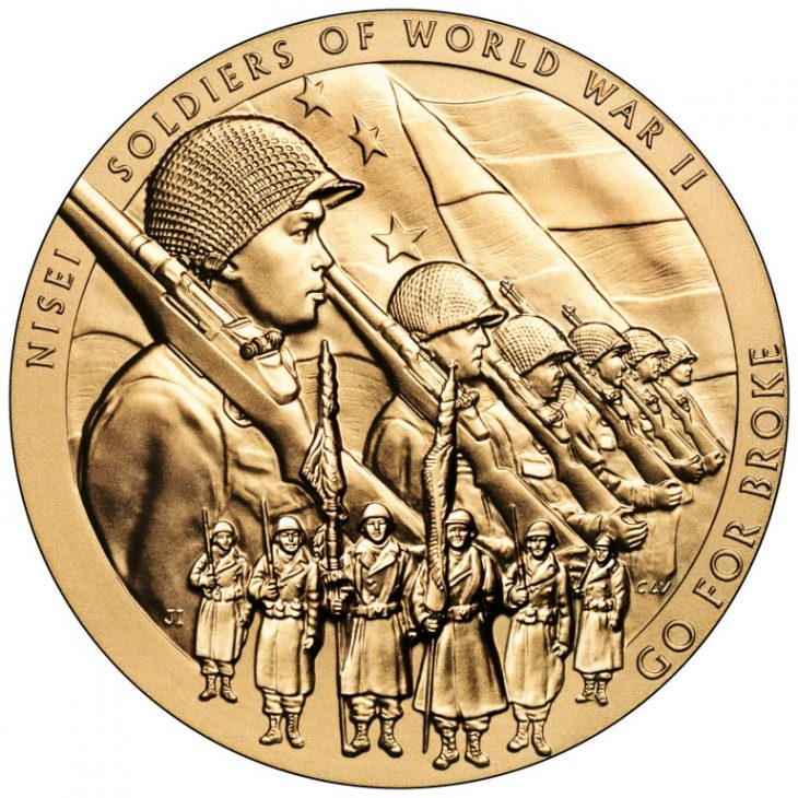 Nisei Soldiers of World War II replica medal.