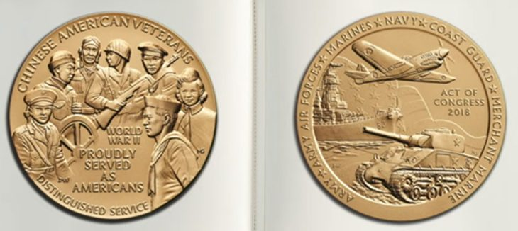 The obverse and reverse of the medal.